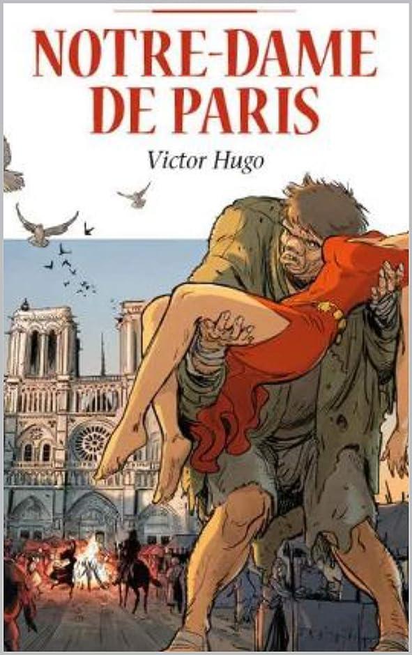 暴露するキャンパス締めるNotre-Dame de Paris (English Edition)