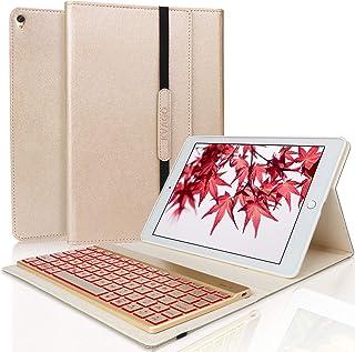 KVAGO iPad Pro 10.5 キーボード ケース iPad Air3 2019 カバー ワイヤレス Bluetooth キーボード 7色バックライト 固定紐付き 手帳型 着脱式 スタンド機能付き 多角度調整 PUレザー ケース iPad10.5インチ対応 ゴールド