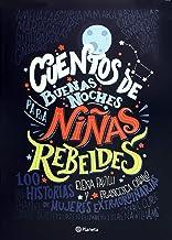 Download Book Cuentos de buenas noches para niñas rebeldes (Spanish Edition) PDF