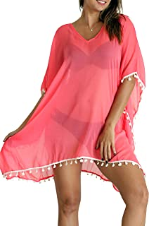 M&B USA Women's Casual Dress Swimsuit Tie Dye Summer Beach Swimwear Cover up
