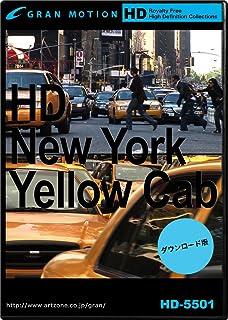 グランモーション HD-5501 ニューヨーク・イエローキャブ [ダウンロード]