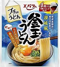 エバラ プチッとうどん 釜玉うどん (23g×4個) ×4袋