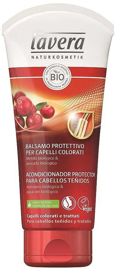 フェザー免疫磁気手染めのためのLavera保護コンディショナー - クランベリーバイオロジカル&バイオアボカド - ビーガン - 100%天然化粧品証明書 - ヘアケア - 4コンテナ200 ml