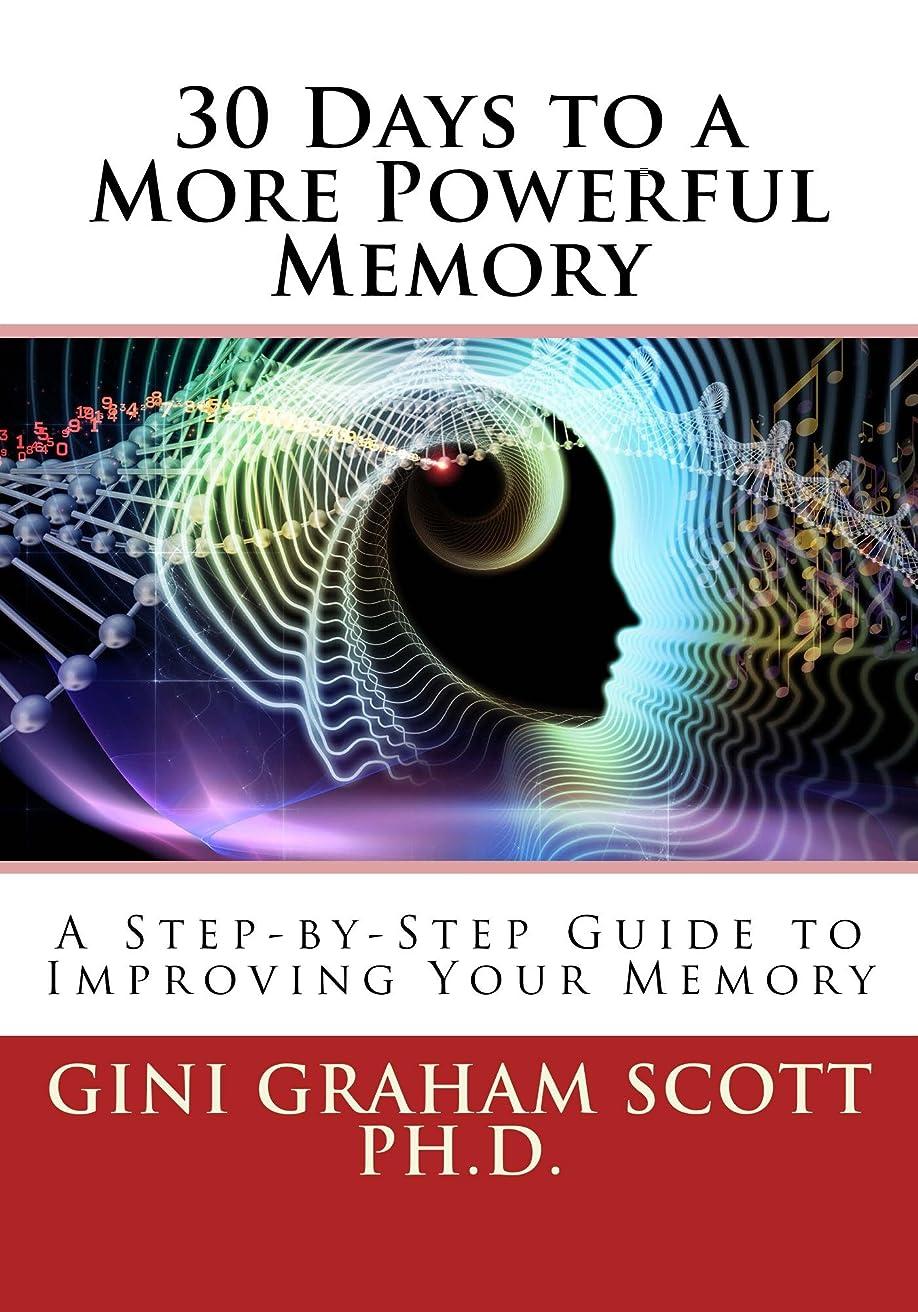 ジャーナリストパンサー上へ30 Days to a More Powerful Memory: A Step-by-Step Guide to Improving Your Memory (English Edition)
