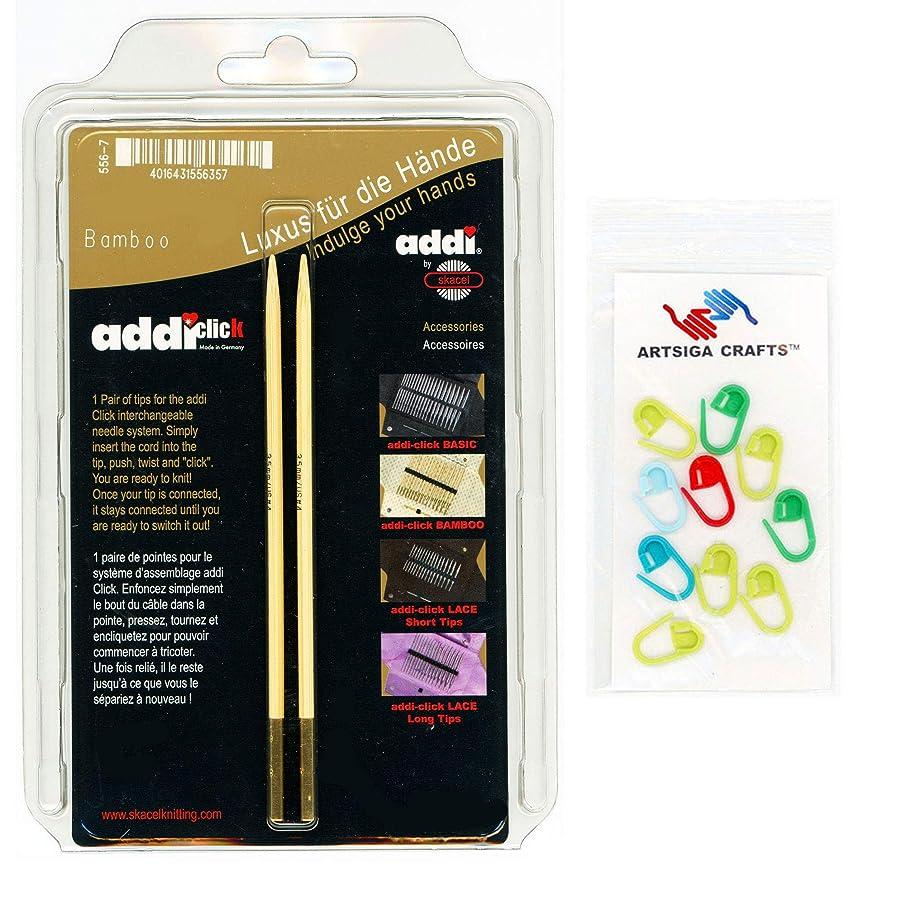 addi Knitting Needle Click Interchangeable Tips Natura Bamboo Set 5 inch (13cm) Size US 05 (3.75mm) Bundle with 10 Artsiga Crafts Stitch Markers