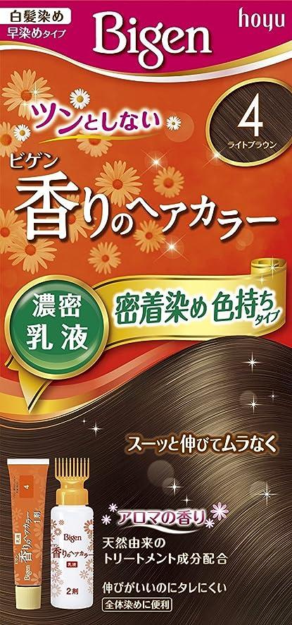 困惑突然の少ないホーユー ビゲン香りのヘアカラー乳液4 (ライトブラウン) 40g+60mL ×6個