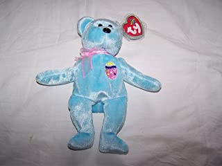 Ty Beanie Babies - Eggs II the Bear