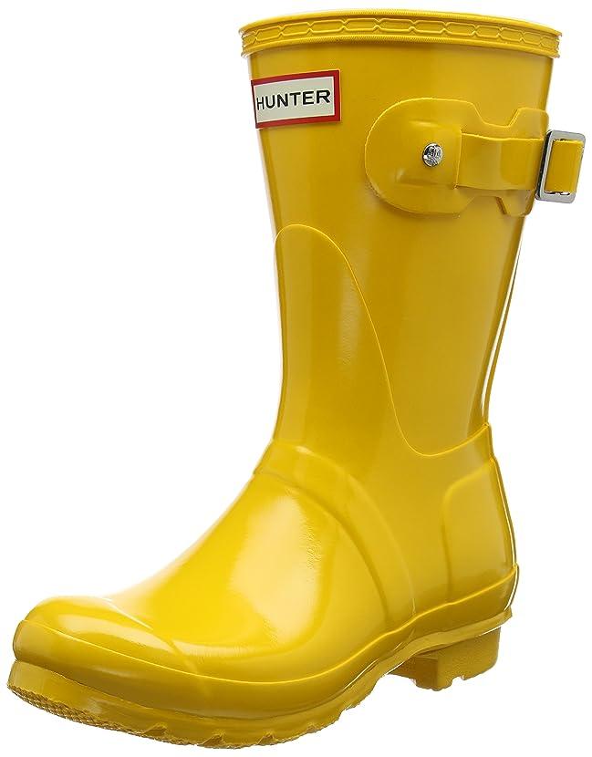 毛皮予報魅了する[ハンター] Women's Original Short Gloss Yellow Mid-Calf Rubber Rain Boot - 6M