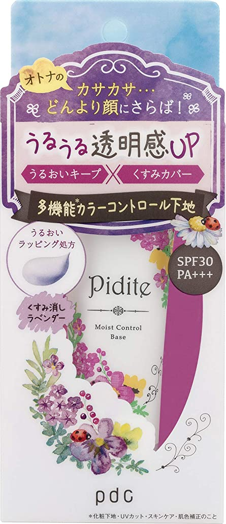 マキシムマイルふくろうpidite(ピディット) モイストコントロールベース N 30g