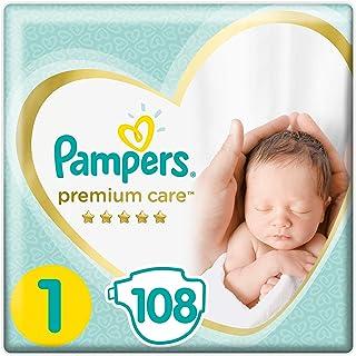 بامبرز عناية مميَّزة، مقاس 1، المولود الجديد، 2-5 كغ، العبوة الضخمة، 108 حفاض