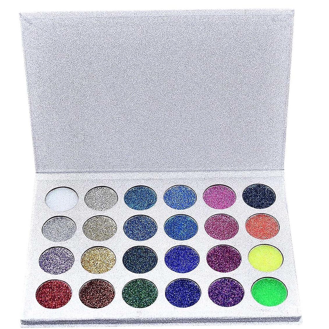 ストライプながら不従順24色化粧品パウダーアイシャドーパレットメイクナチュラルシマーマットセット