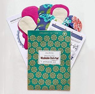 南インド「EcoFemme」布ナプキン手縫いキット/針と糸付き洗えるオーガニックコットン(肌面色付き)防水あり 3枚分セット ハンドメイドキット