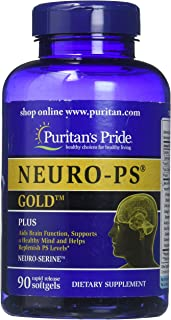 Puritans Pride Neuro-ps Gold, 90 Count