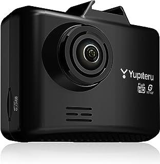 ユピテル ドライブレコーダー WD260S 200万画素 Full HD SONY製CMOSセンサー搭載 夜間画像補正 ノイズ対策済 LED信号対応 専用SDカード(8GB)付 1年保証 Gセンサー 衝撃録画 駐車監視機能付 Yupiteru