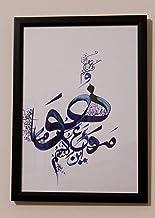 Handmade Calligraphy Painting - CP007