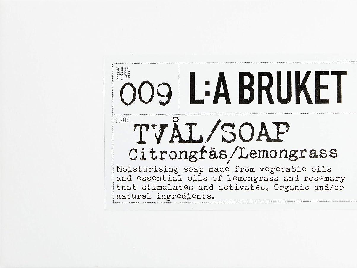 わがまま周辺つぶすL:a Bruket (ラ ブルケット) バーソープ (レモングラス) 120g