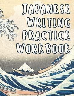 Japanese Writing Practice Workbook: Genkouyoushi Paper For Writing Japanese Kanji, Kana, Hiragana And Katakana Letters - Wave Off Kanagawa