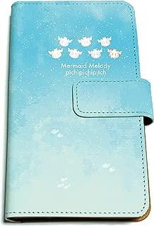 マーメイドメロディーぴちぴちピッチ 01 シルエットデザイン(グラフアート) 手帳型マルチケース