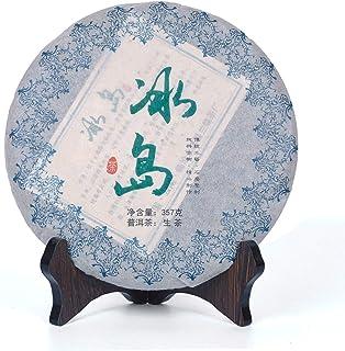Raw Puerh Tea Cake, Natural and Aged Sheng Pu Erh Tea, Yunnan Raw Puer Tea Cake, 12.6oz/pack