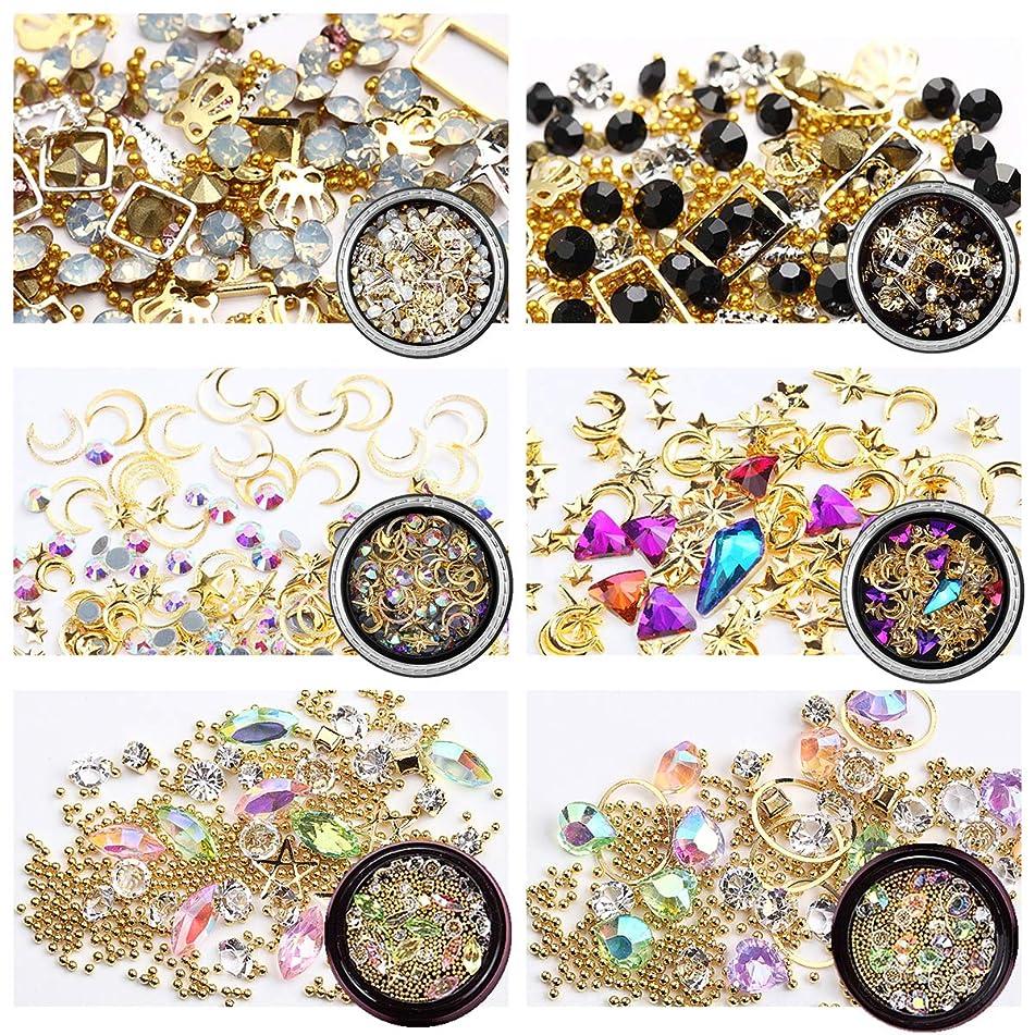 6 Wheels Mixed Nail Art Rhinestones Diamonds Crystals Beads Gems Gold Nail Studs Metal Rivets Hollow Moon Star Triangle Shaped for DIY 3D Nail Art Decoration (2)
