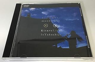KITARO LIVE IN 薬師寺 [DVD]