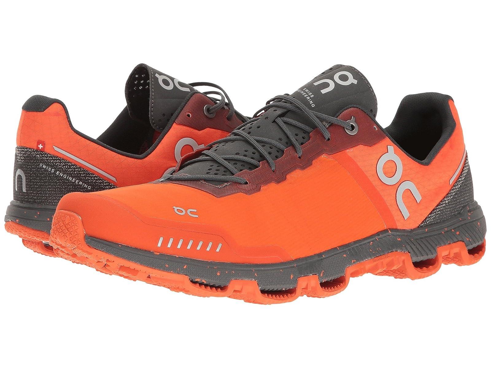 On Cloudventure PeakAtmospheric grades have affordable shoes