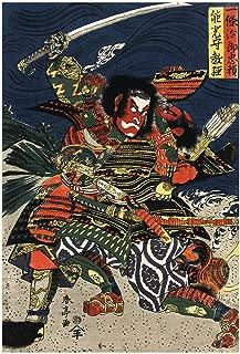 Best japanese samurai drawing Reviews