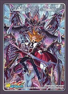 Future Card Buddyfight Vile Demonic Husk Deity Dragon Card Game Character Sleeves Collection HG Vol.62 High Grade Anime Art