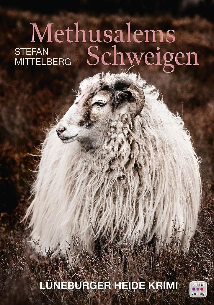 アルバム超高層ビル合併Methusalems Schweigen: Lüneburger Heide Krimi (German Edition)