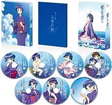藍より青し Blu-ray BOX (初回限定生産)