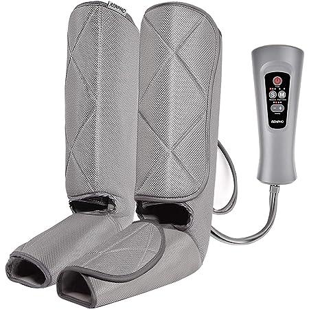 RENPHO Masseur de compression des jambes pour la circulation et la relaxation, Appareil de massage des pieds et des mollets pour le soulagement des musculaires avec 5 Modes 4 Intensités