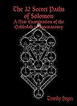 The 32 Secret Paths of Solomon