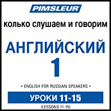 ESL Russian Phase 1, Unit 11-15: Learn to Speak and Understand English as a Second Language with Pimsleur Language Programs