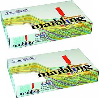 Bokuundo Marbling Kit, Pack of 2 (Japan Import)