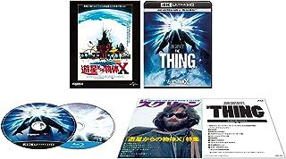 遊星からの物体X(日本語吹替完全版) 4K Ultra HD+ブルーレイ [4K ULTRA HD + Blu-ray]