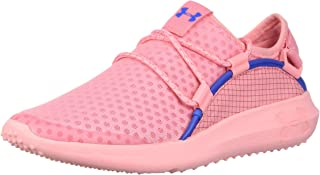 Under Armour Kids' Grade School Railfit 1 Sneaker