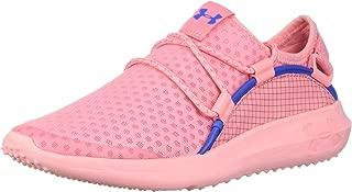 Under Armour Kids' Grade School Railfit 1 Sneaker
