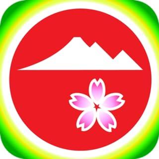 札幌 山歩季
