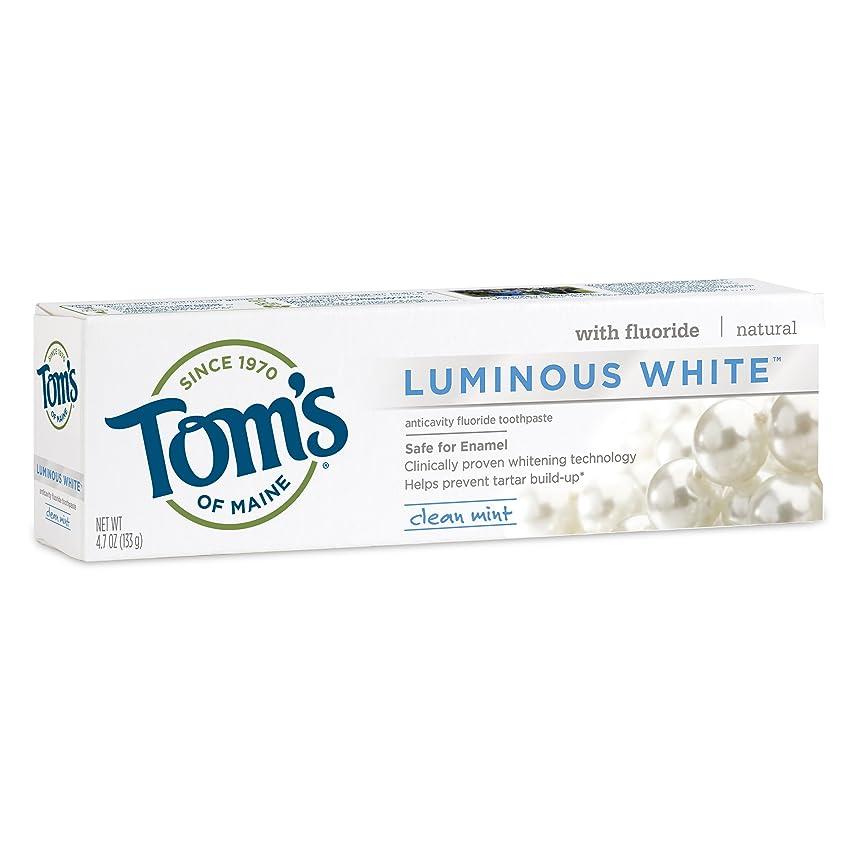 鳴り響く飼料露Tom's of Maine Luminous White Whitening Natural Toothpaste, Clean Mint, 4.7 Ounトムズルミナスホワイト