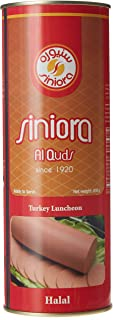 siniora luncheon turkey 800 gm