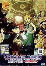 MUHYO TO ROUJII NO MAHOURITSU SOUDAN JIMUSHO - COMPLETE ANIME TV SERIES DVD BOX SET (12 EPISODES)