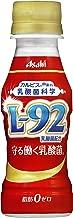カルピス 守る働く乳酸菌 L-92 100ml×30本入×3ケース 90本