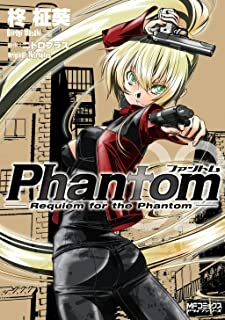 Phantom ~Requiem for the Phantom~ 02 (MFコミックス アライブシリーズ)