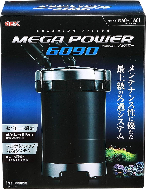 横置きもできるスタイリッシュモデル「GEX メガパワー 6090」