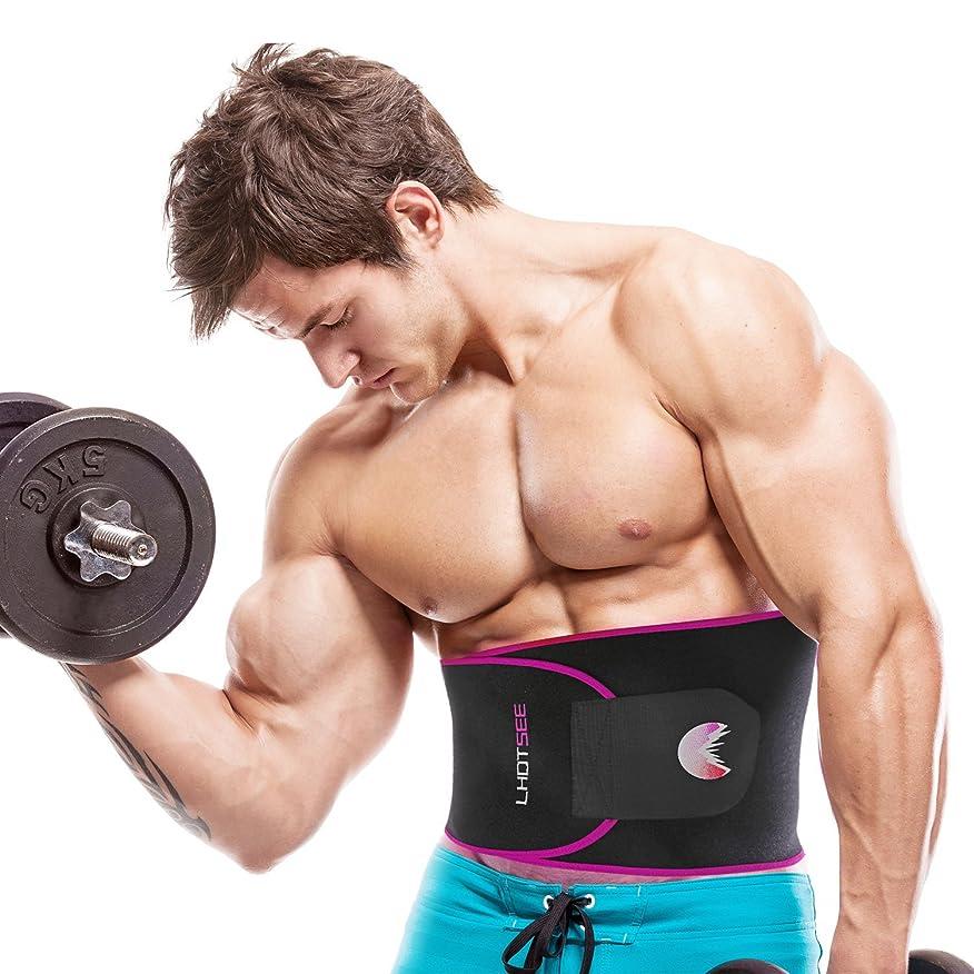 感情スリンク平手打ちLHOTSEEウエストベルト、ダイエットウエストベルト – 完璧な背中のサポート、背中と腰のサポートのための最高のベルト