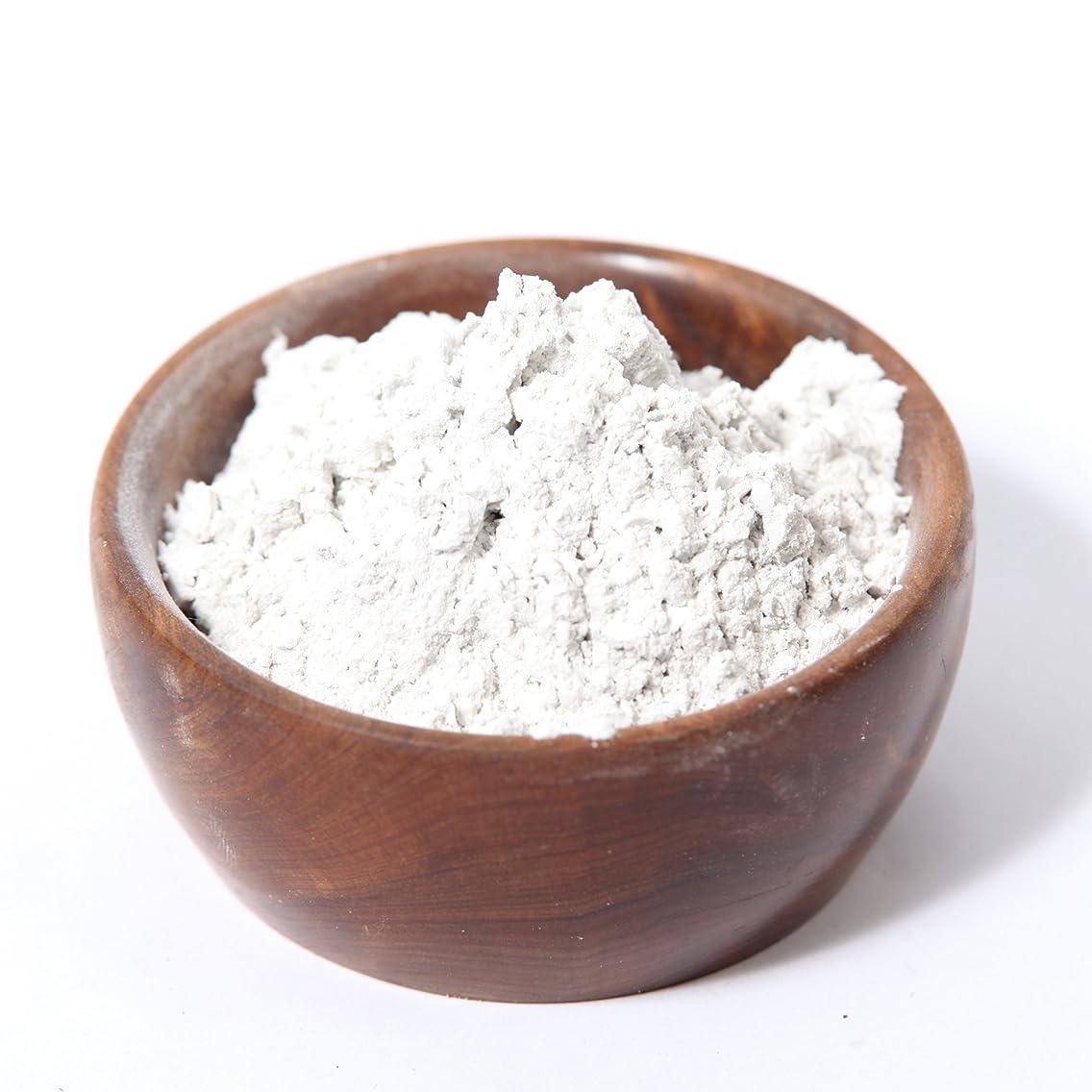 迫害する一時的スクラップPumice Stone Superfine For Face Exfoliant 1Kg