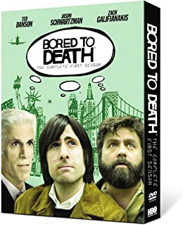 Bored to Death: S1 (DVD)