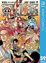 表紙: ONE PIECE モノクロ版 59 (ジャンプコミックスDIGITAL) | 尾田栄一郎