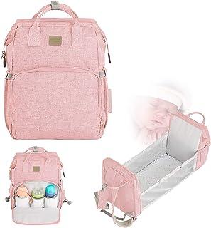 マザーズバッグ 大容量 多機能 マザーズリュック ベビー用品収納バッグ 通勤 旅行 出産祝い