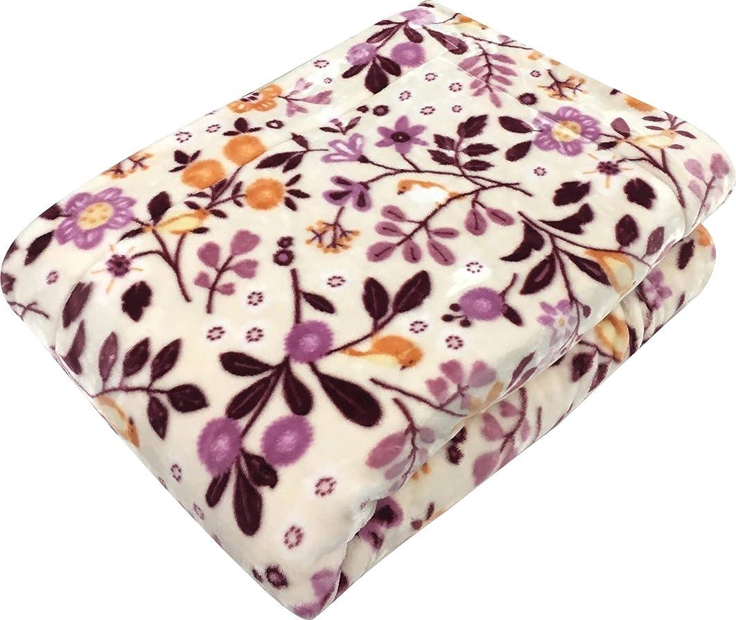 シアーメイドクライマックス西川(Nishikawa) 毛布 ピンク シングル 140×200㎝ 2枚合わせ 洗える ヘムレス なめらか プレミアムソフト 2CK5860